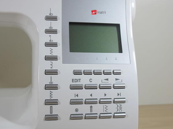 quantum sewing machine